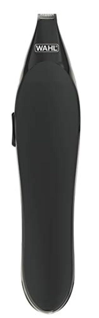 ガウン腫瘍バレーボールWAHL(ウォール)ライン用トリマー(乾電池式トリマー) WP2408