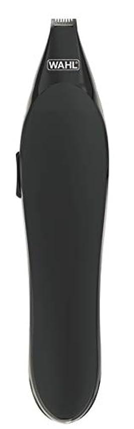 ブラストどこでもすずめWAHL(ウォール)ライン用トリマー(乾電池式トリマー) WP2408