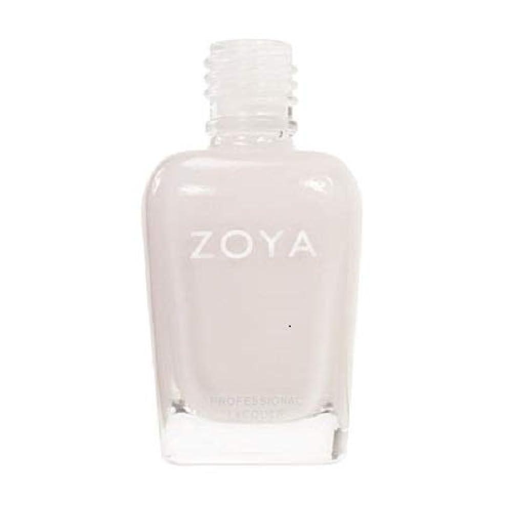 模索かみそり子孫ZOYA ネイルカラーZP235 SABRINA サブリナ 15ml ほのかに色づくピンクをまとったホワイト シアー/クリーム 爪にやさしいネイルラッカーマニキュア