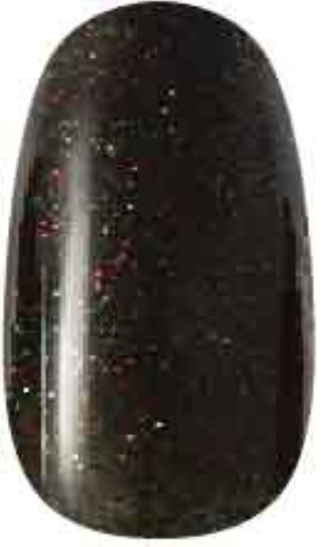 より良い申込み聖域ラク カラージェル(83-コスモブラック) 8g 今話題のラクジェル 素早く仕上カラージェル 抜群の発色とツヤ 国産ポリッシュタイプ オールインワン ワンステップジェルネイル RAKU COLOR GEL #83