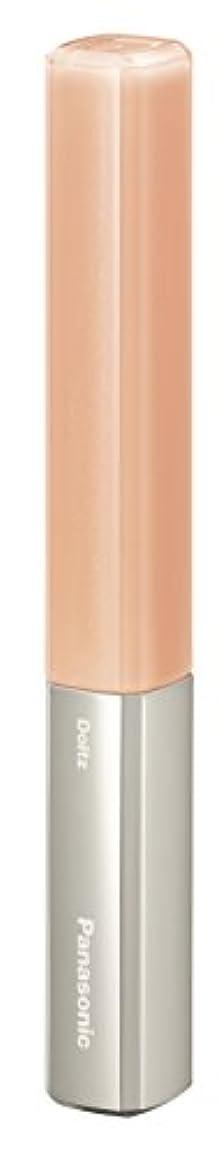 グリーンバック着服エッセイパナソニック 音波振動ハブラシ ポケットドルツ(ステインケア) ピンク EW-DS28-P