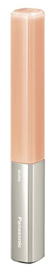 系統的失礼な一口パナソニック 音波振動ハブラシ ポケットドルツ(ステインケア) ピンク EW-DS28-P