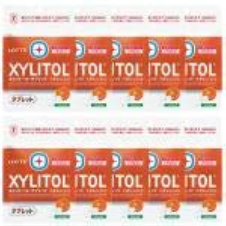 言及する行く太字キシリトールタブレット 10袋 オレンジ