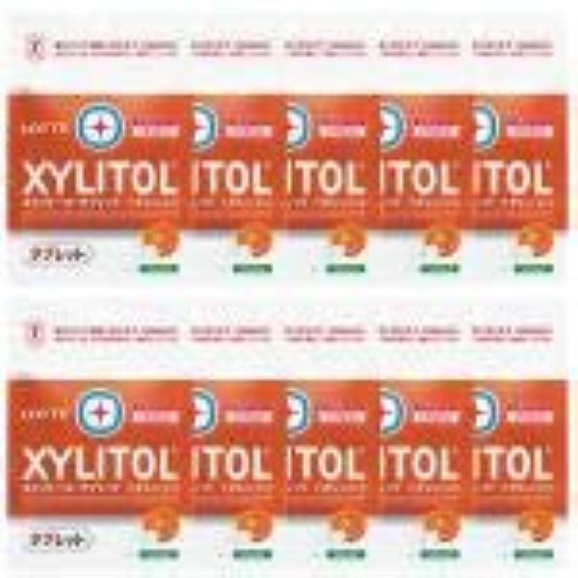 女の子迷彩エロチックキシリトールタブレット 10袋 オレンジ