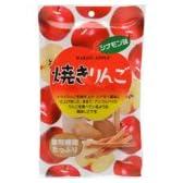 タクマ食品 焼きりんご