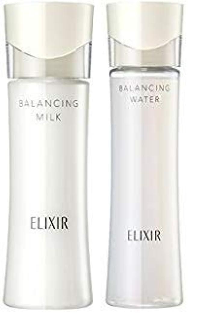 エリクシール ルフレ バランシング ウォーター 化粧水1 168mL+ 乳液130mL (さらさらタイプ) セット
