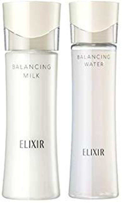 サスペンド満足自由エリクシール ルフレ バランシング ウォーター 化粧水1 168mL+ 乳液130mL (さらさらタイプ) セット