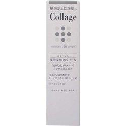 【持田ヘルスケア】 コラージュ薬用保湿UVクリーム 30g (医薬部外品) ×3個セット