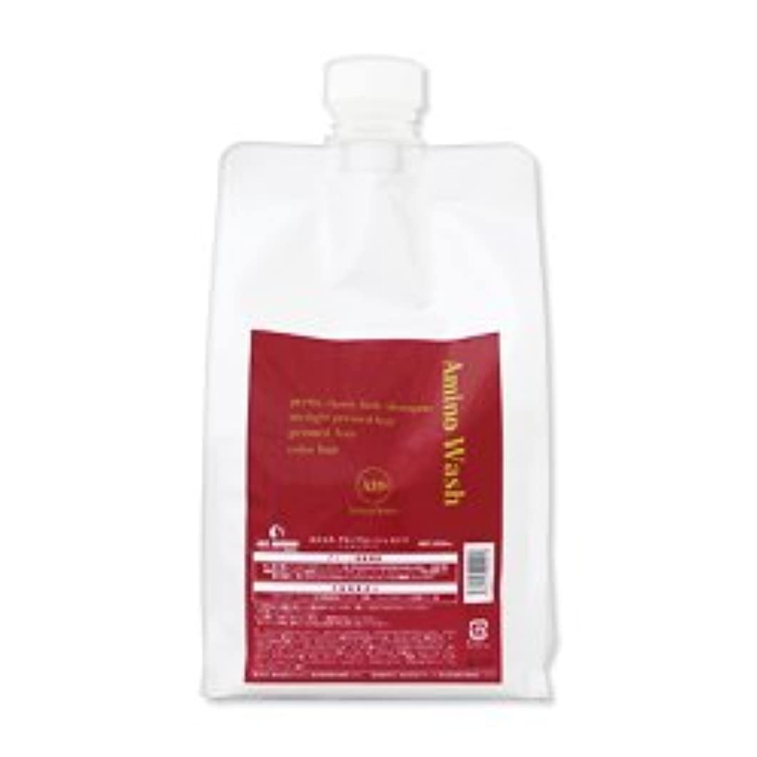 香ばしい環境世論調査エルコス アミノウォッシュ エイド 1000g (詰替用)