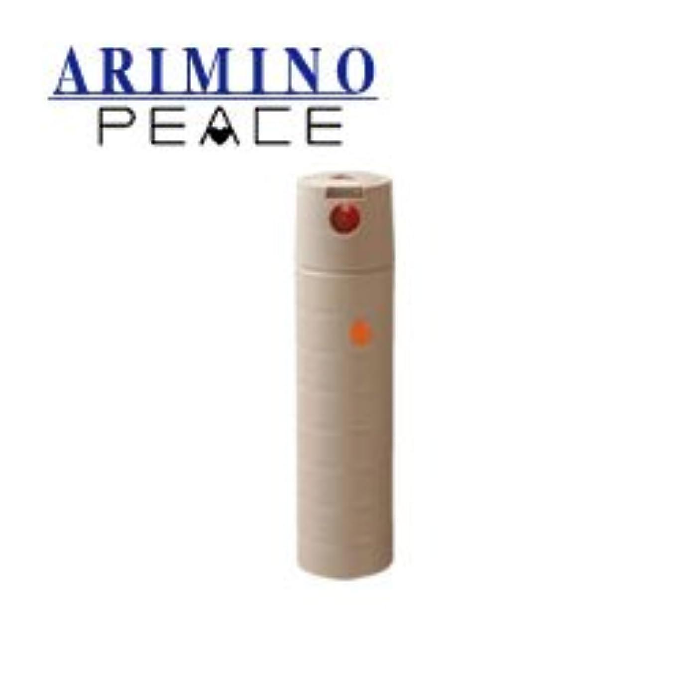 行う受賞整理するアリミノ ピース ワックスspray カフェオレ 200ml