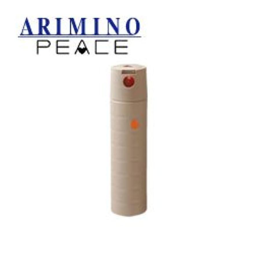 吸う寮カジュアルアリミノ ピース ワックスspray カフェオレ 200ml