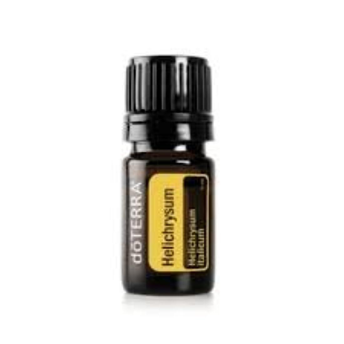 嘆く影響を受けやすいですルーdoTERRA ドテラ ヘリクリサム 5 ml アロマオイル エッセンシャルオイル シングルオイル 精油 ハーブ系 美容系 リラックス