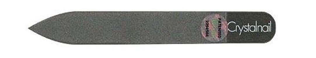 フィードバックジョブ写真撮影Crystal nail grass nail file (クリスタルネイル ガラスネイルファイル) 9cmーtype(クリスタルネイルミニ付き)