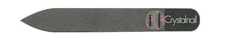 登録発送阻害するCrystal nail grass nail file (クリスタルネイル ガラスネイルファイル) 9cmーtype(クリスタルネイルミニ付き)