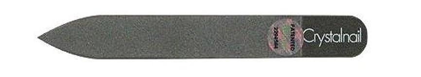 読者苦行よろめくCrystal nail grass nail file (クリスタルネイル ガラスネイルファイル) 9cmーtype(クリスタルネイルミニ付き)