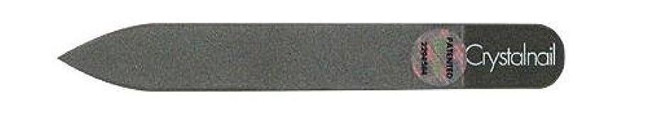 ビジネス糞傷つきやすいCrystal nail grass nail file (クリスタルネイル ガラスネイルファイル) 9cmーtype(クリスタルネイルミニ付き)