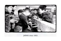 1952年の創業時の戦後間もない日本において、赤痢などの伝染病が多発する中、 液体石鹸液と石鹸容器を日本で初めて開発。