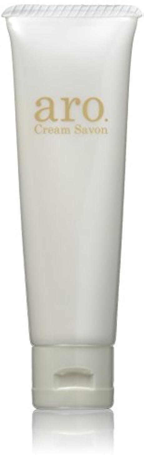 対角線扇動ドリルアロクリムサボン チューブ 50g