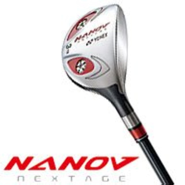 ヨネックス ゴルフ ナノブイ ネクステージ ユーティリティ ナノハイスピード500シャフト #4/S-2