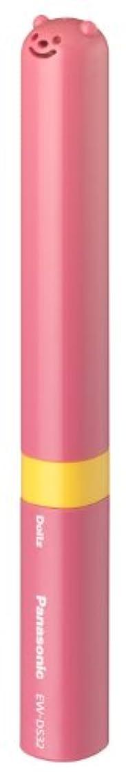 冷凍庫民間人リムパナソニック 音波振動ハブラシ ポケットドルツ キッズ(しあげ磨き用) ピンク EW-DS32-P