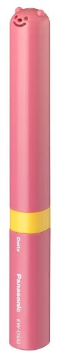お茶くま増幅器パナソニック 音波振動ハブラシ ポケットドルツ キッズ(しあげ磨き用) ピンク EW-DS32-P