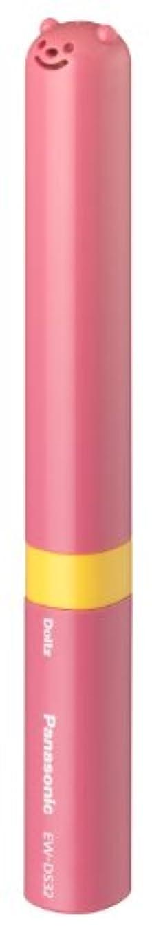識字漫画不名誉なパナソニック 音波振動ハブラシ ポケットドルツ キッズ(しあげ磨き用) ピンク EW-DS32-P