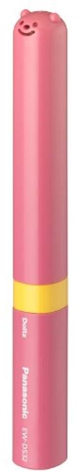 鎮静剤子猫オーガニックパナソニック 音波振動ハブラシ ポケットドルツ キッズ(しあげ磨き用) ピンク EW-DS32-P