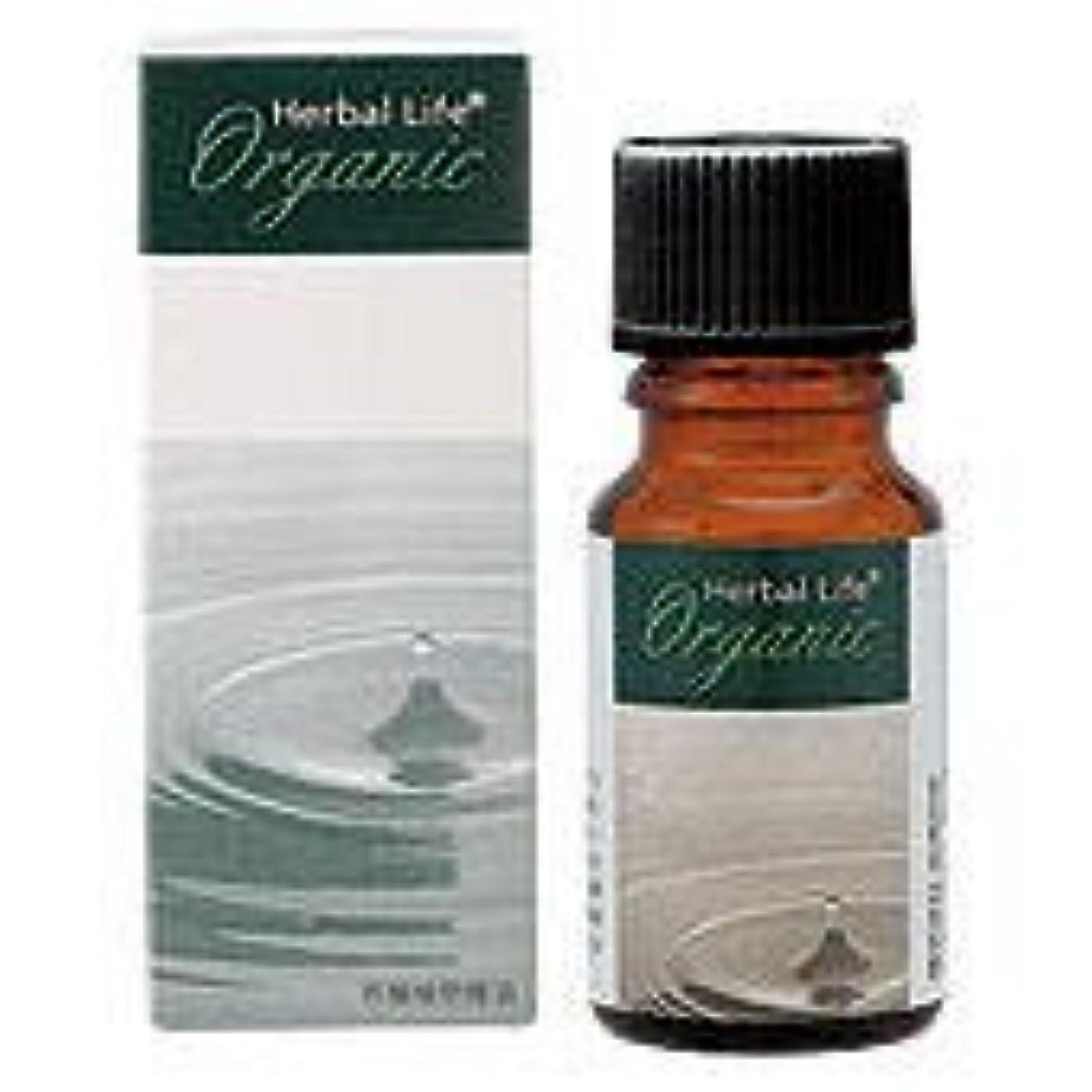 ウナギ文注ぎます生活の木 有機フランキンセンス(オリバナム/乳香)10ml エッセンシャルオイル/精油/オーガニック
