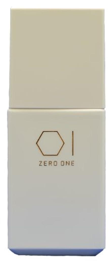 カップ告白解明ZERO ONE(ゼロワン)