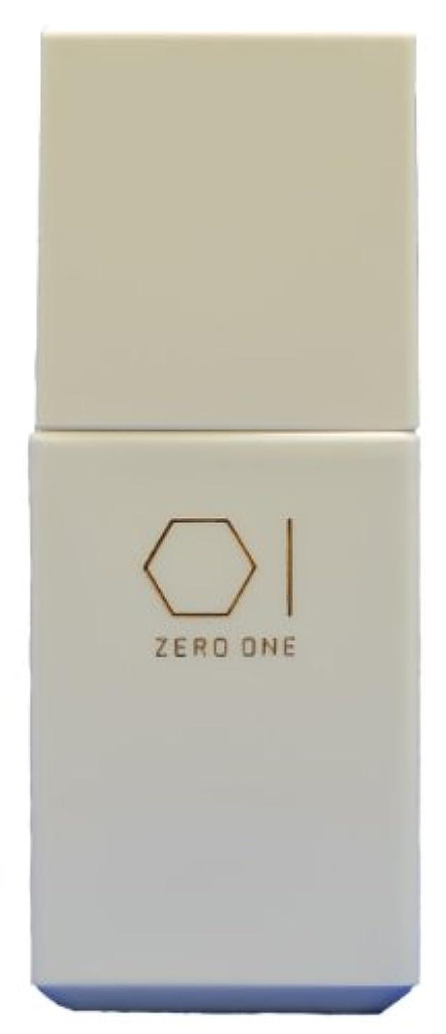 選出する物思いにふける染料ZERO ONE(ゼロワン)