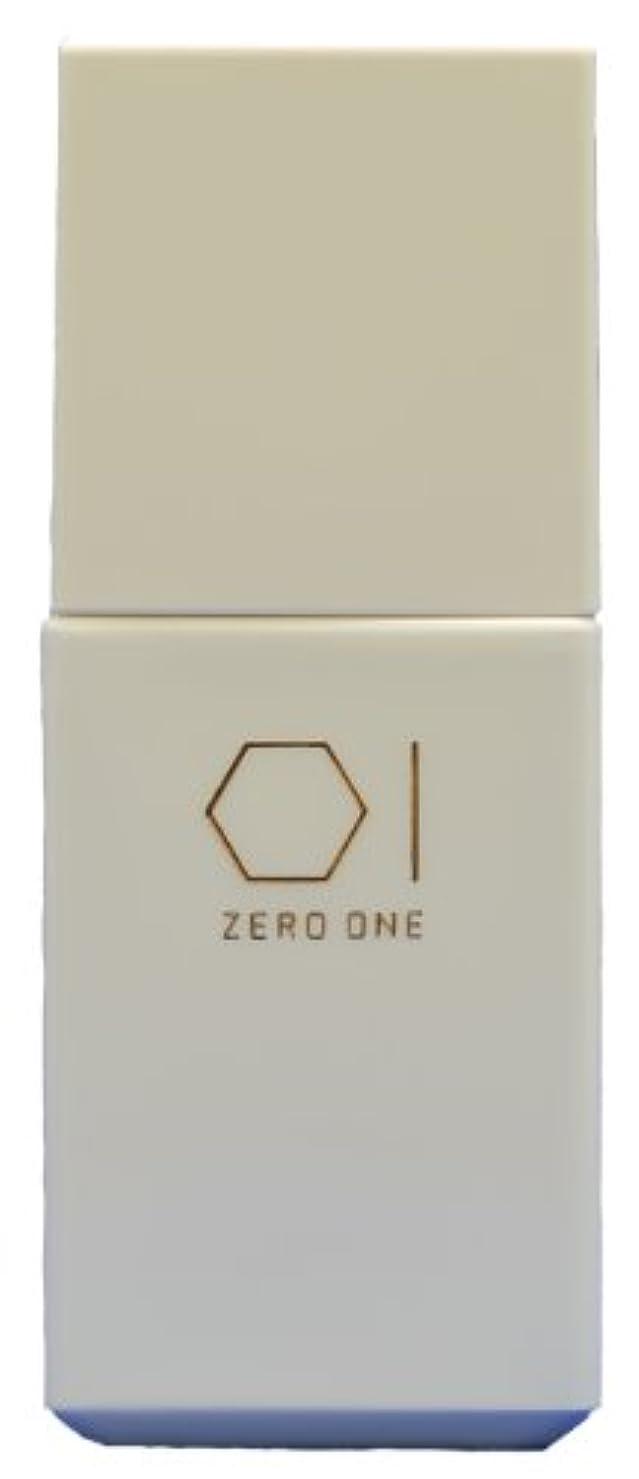 技術的な株式会社チキンZERO ONE(ゼロワン)