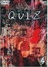 QUIZ 4(第7話 第8話) [レンタル落ち]