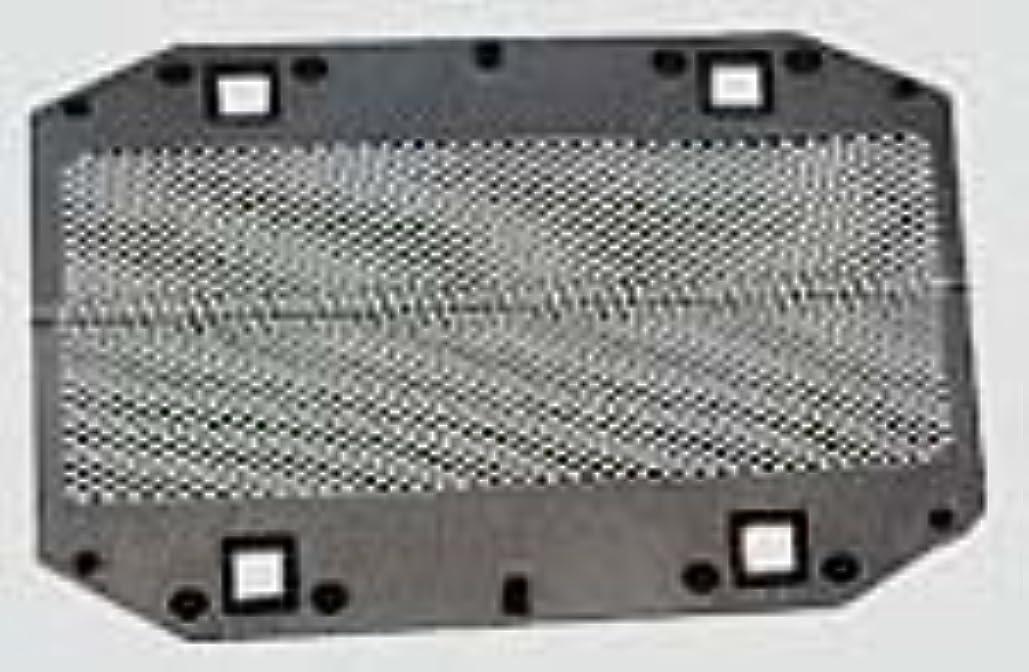 一節机インタラクションパナソニック 替刃 U-4 スーパーレザー?スーパーレザーW.D. 外刃 ES9961