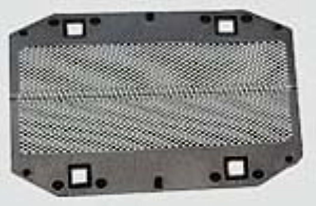 純正いつも物足りないパナソニック 替刃 U-4 スーパーレザー?スーパーレザーW.D. 外刃 ES9961