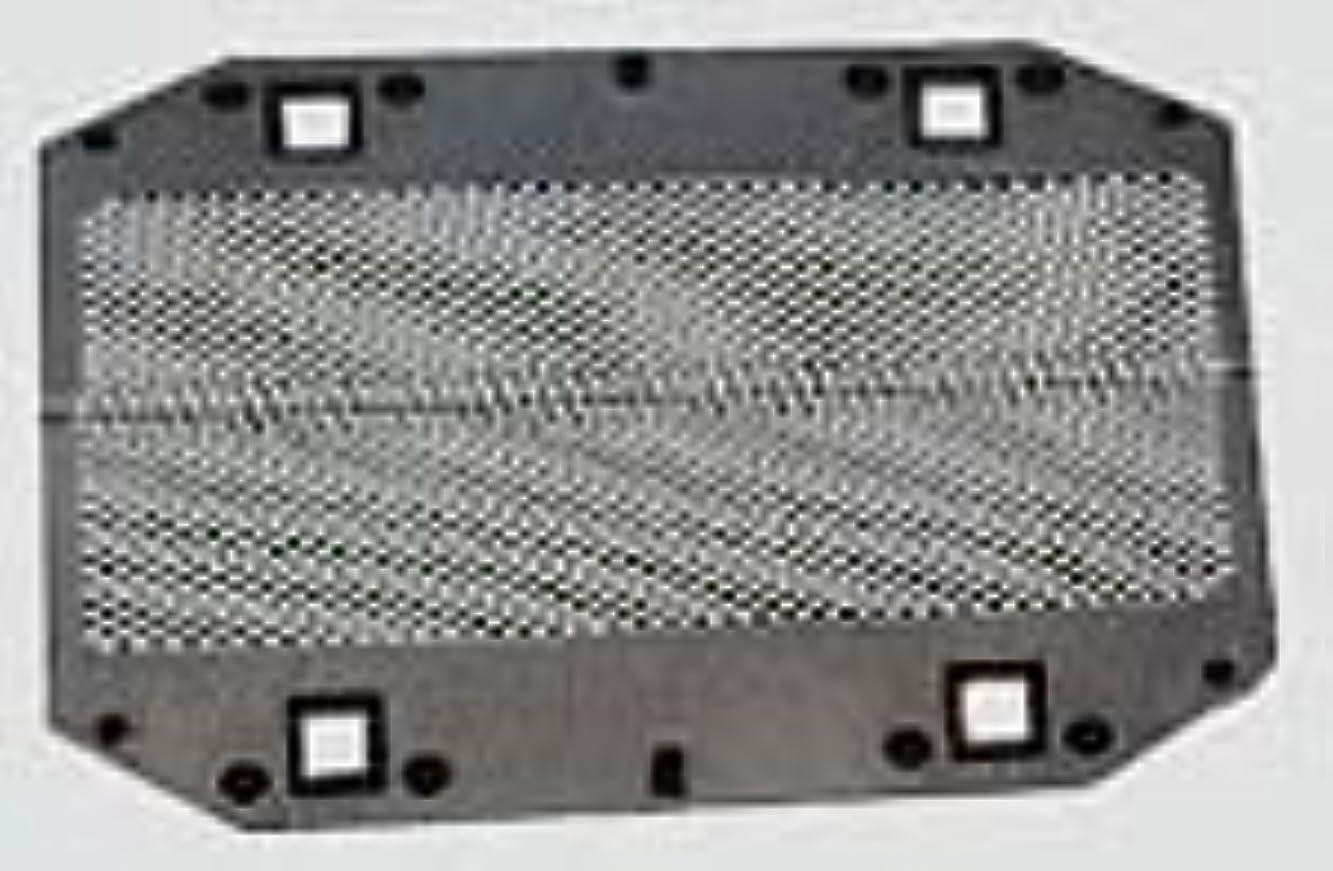 古いラジウムご注意パナソニック 替刃 U-4 スーパーレザー?スーパーレザーW.D. 外刃 ES9961
