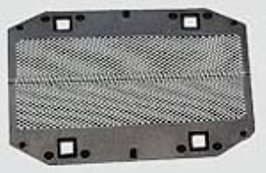 効果的気味の悪いごみパナソニック 替刃 U-4 スーパーレザー?スーパーレザーW.D. 外刃 ES9961