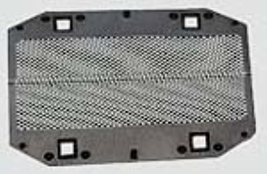 刈り取るお手入れ有効なパナソニック 替刃 U-4 スーパーレザー?スーパーレザーW.D. 外刃 ES9961