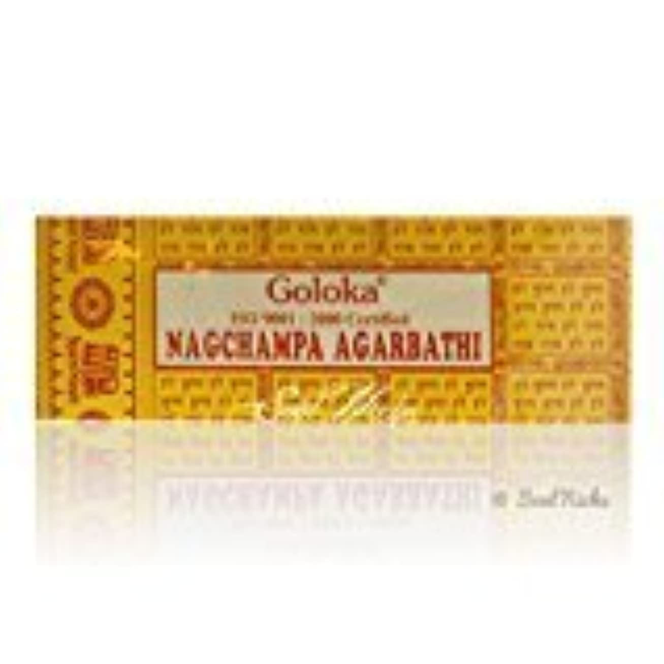 大通り静的ストレンジャー100g Grams Goloka Nag Champa Agarbathi Incense Sticks - High Quality [並行輸入品]
