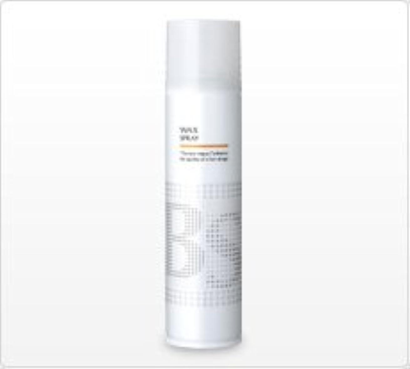 流用するほこりっぽい中性アリミノ BSスタイリング ワックス スプレー200g(280mL) スタイリング剤 スプレー