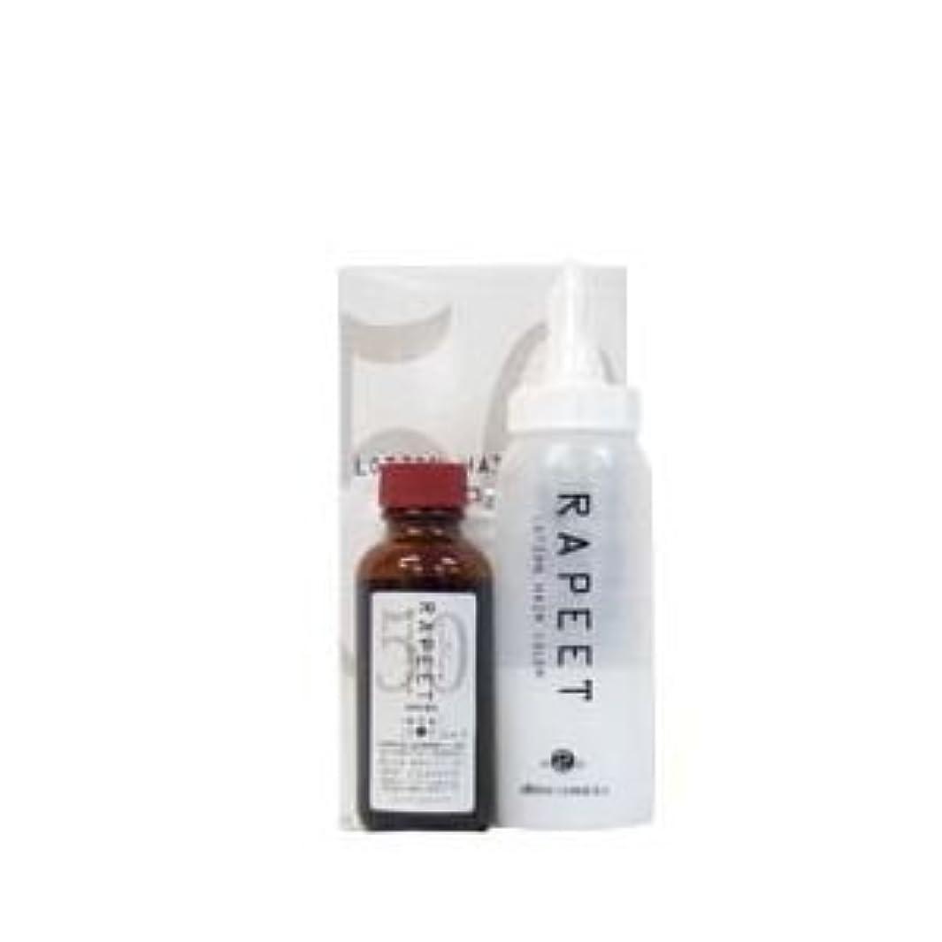 予防接種するグリル失業者イリヤコスメティクス ラピート ローションヘアカラー50(自然な栗色)60ml