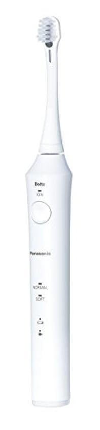 抑圧災害ホームパナソニック 電動歯ブラシ ドルツ 白 EW-DE24-W