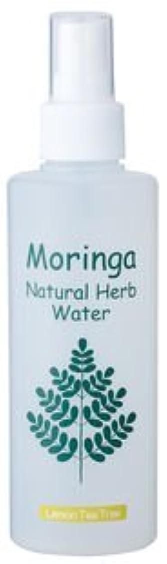 ガラガラ地中海ヘロインモリンガ香草蒸留水(レモンティーツリー)200ml ×2個        JAN:4560303913033