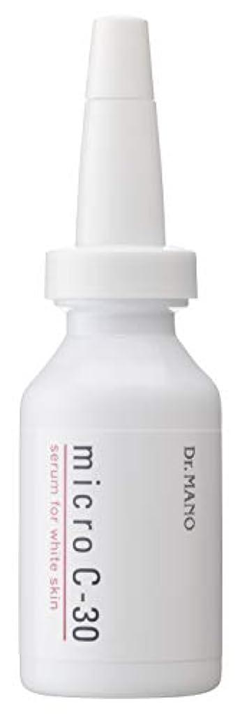 小屋窒素学期Dr.mano ビオセラム マイクロC-30 美白パウダー美容液 10g ドクターマノ 馬野