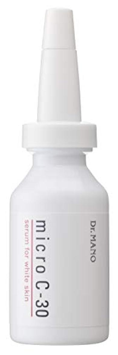 開拓者幾分不健康Dr.mano ビオセラム マイクロC-30 美白パウダー美容液 10g ドクターマノ 馬野