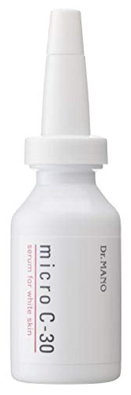 一貫性のない宣言するホースDr.mano ビオセラム マイクロC-30 美白パウダー美容液 10g ドクターマノ 馬野