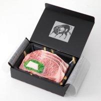 最高級 米沢牛 サーロインステーキ150g×2枚×5セット(計1.5kg)証明書有(黒毛和種・A5ランク・未経産雌牛・生後月齢32ヶ月以上)