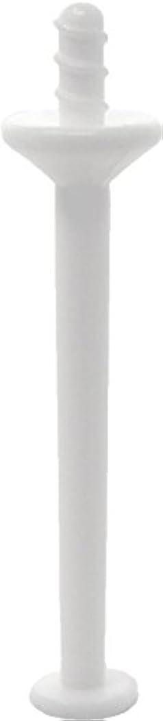 ヨーグルト残酷なボットVerii 【鼻毛ワックス用スティック】ノーズワックス専用 スティックセット (50)