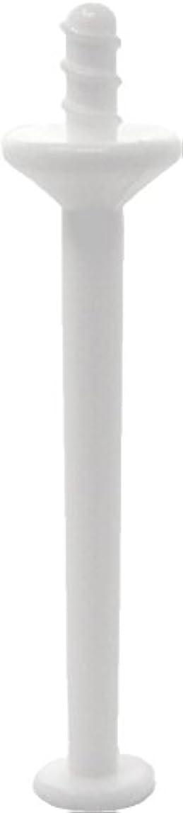 集める散らす平手打ちVerii 【鼻毛ワックス用スティック】ノーズワックス専用 スティックセット (50)