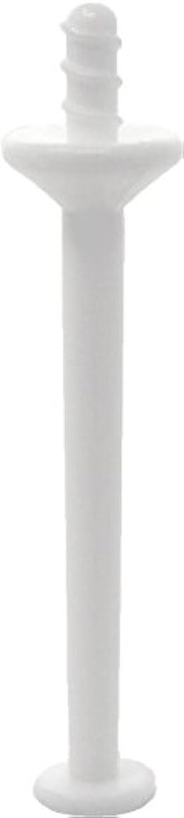 上回る誘う解釈的Verii 【鼻毛ワックス用スティック】ノーズワックス専用 スティックセット (50)