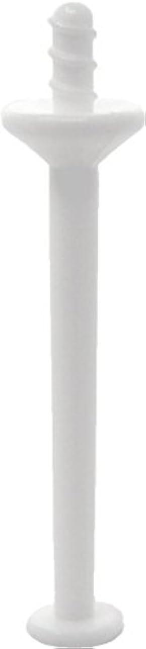 バー荒廃する部族Verii 【鼻毛ワックス用スティック】ノーズワックス専用 スティックセット (250)